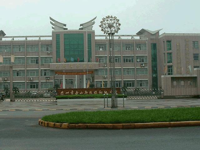 萧山区新湾初级中学
