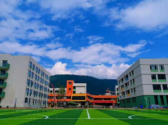 冕宁县凉铭实验外国语学校