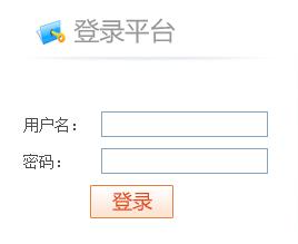 广东继续教育网登录