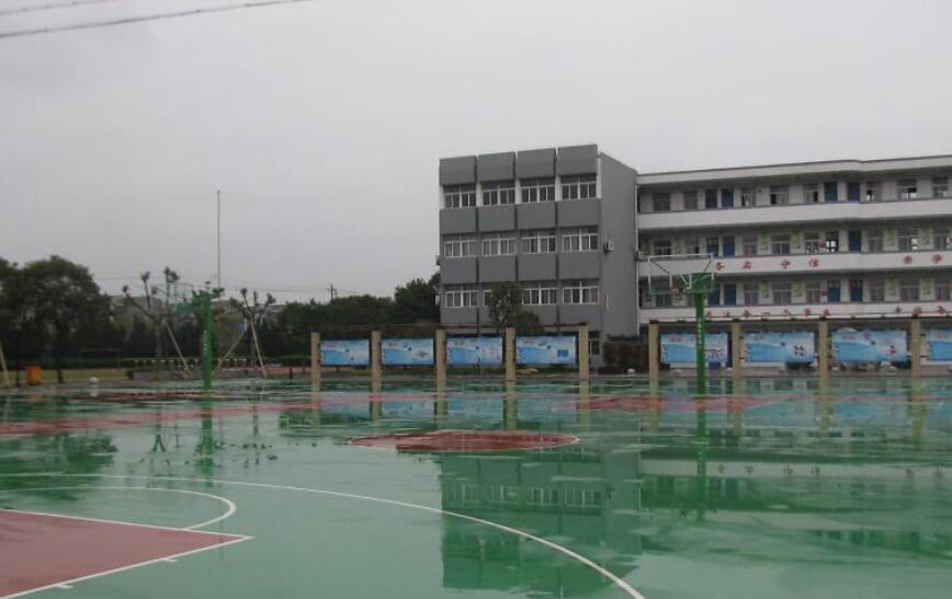 杭州市余杭区临平城东中学