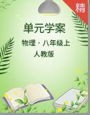 北京赛车PK10牛牛注册投注地址【pa891.com】