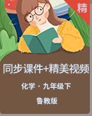 �教版化→�W九下同步�n件
