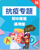 平安彩票网全球顶级信誉彩票平台pa891.com