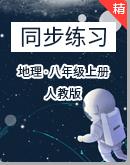江苏快3开奖结果