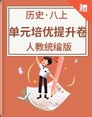快乐时时彩注册投注地址【pa891.com】