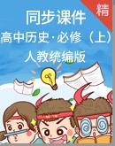 北京赛车怎么玩?