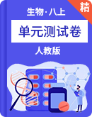 广东快乐十分开奖结果
