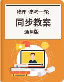 快乐飞艇最新app下载版