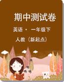 (2020年秋)甘肃省各地近三年 七年级历史第一学期 期末复习检测试卷(含答案)