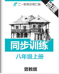 北京市西城区2015-2016图片七板报年级下地理学期学年(初中)图片