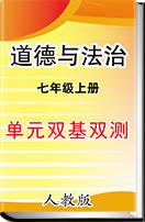 初中化学中考专区二轮专题复习课件(粤教版)