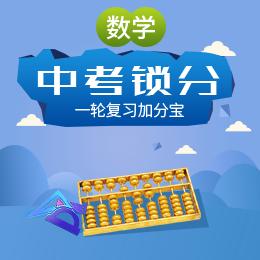 人艺体囹�a�9i)XZ���.z�@_数学精优课