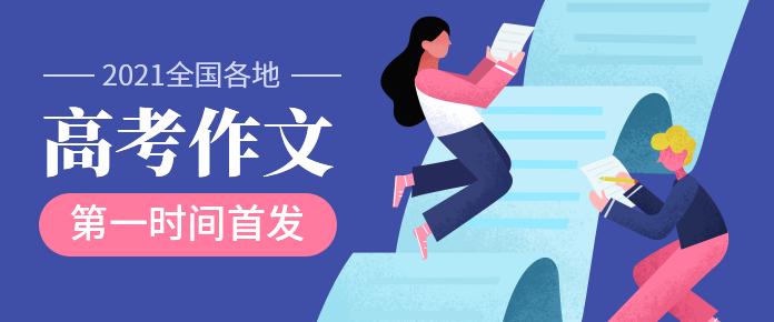 【高效备课】小学春季下册同步备课资源精选
