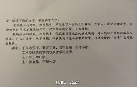 高考语文材料作文_2015年广东高考语文作文题目材料作文