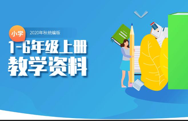 快乐飞艇网上投注pa891.com