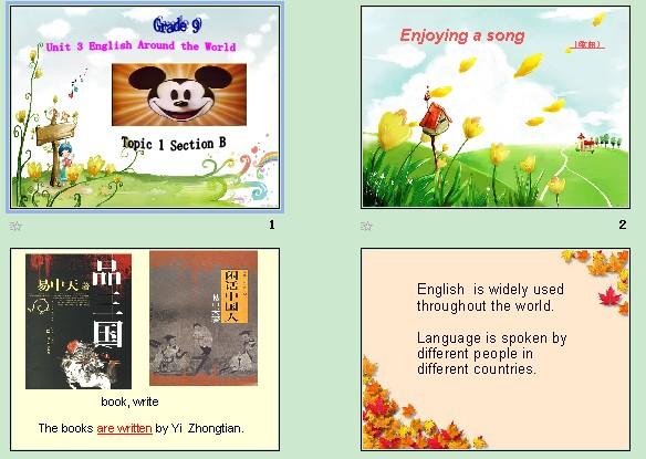 科普技术版初中|课堂英语,英语课件下载_21信息观察与分析课件记录仁爱课件初中图片