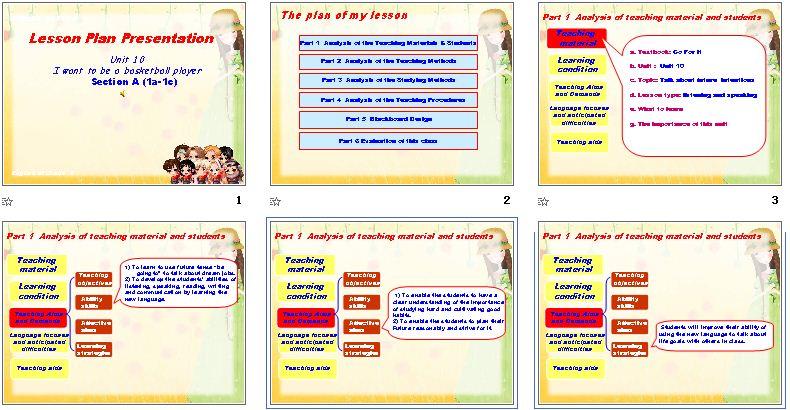 on A 21英语教育网 英语备课 学习资源下载