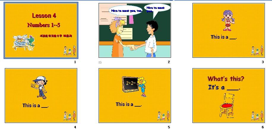 冀教版新版(三起)英语三年级上册优秀课件: Lesson 4 Numbers 1-