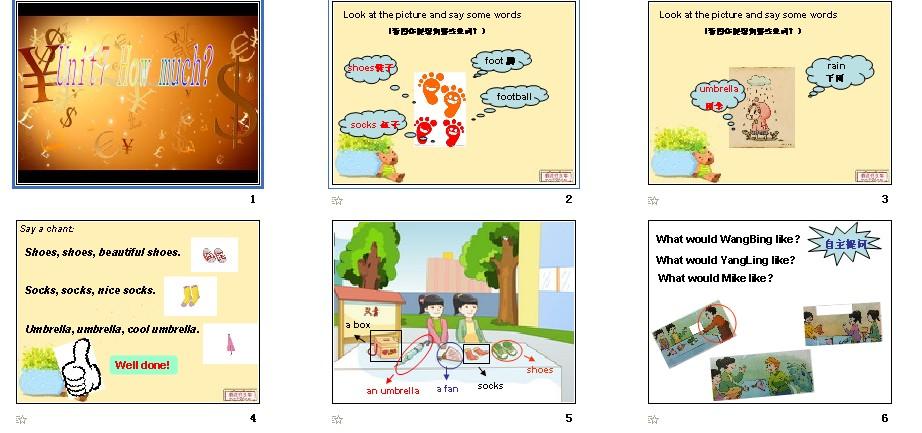 牛津年级苏教版四课件译林上册英语试卷_课件整十加减说课稿怎样写图片