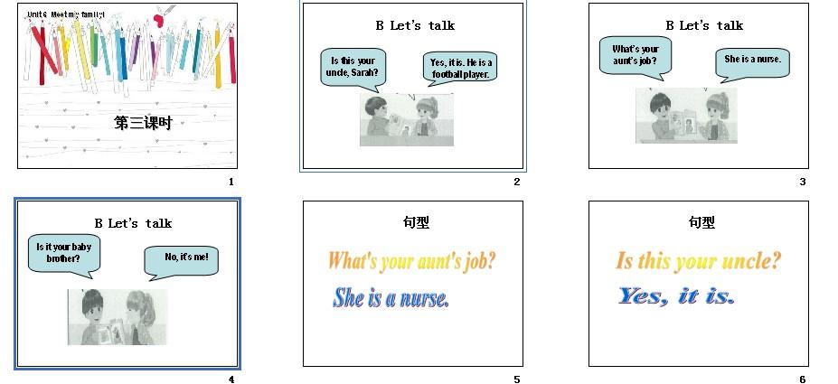 试卷版(PEP)四娃娃人教英语上册_年级_学案_冬课件的礼物教案图片