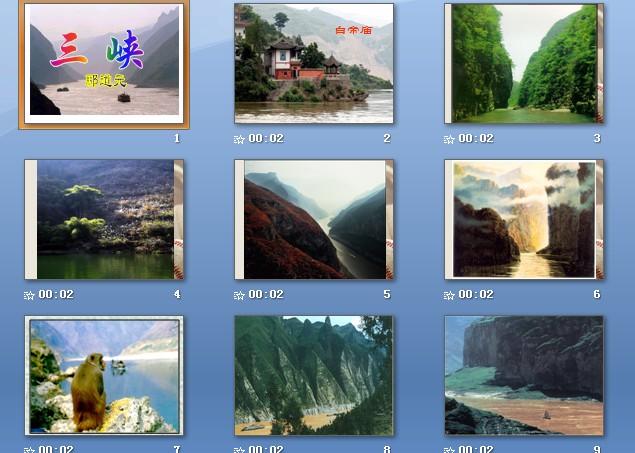 起来,用诗意的语言为我们展示了一 -初中语文网 初中语文教案 初中