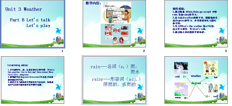 人口老龄化_浙江人口信息网