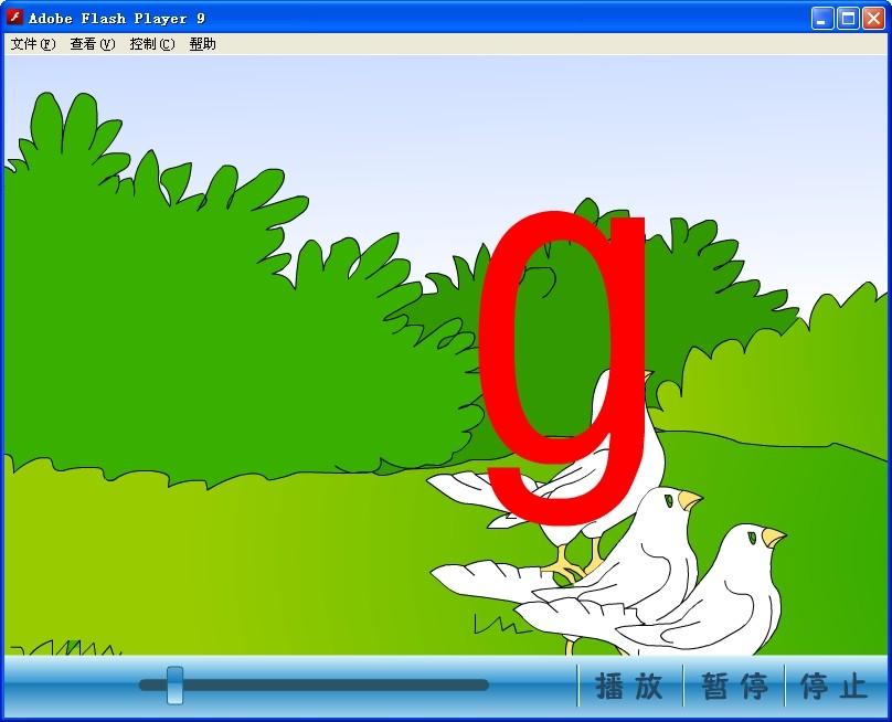 汉语拼音课件 人教新课标 标准实验版 一年级上册语文汉语拼音ppt下载