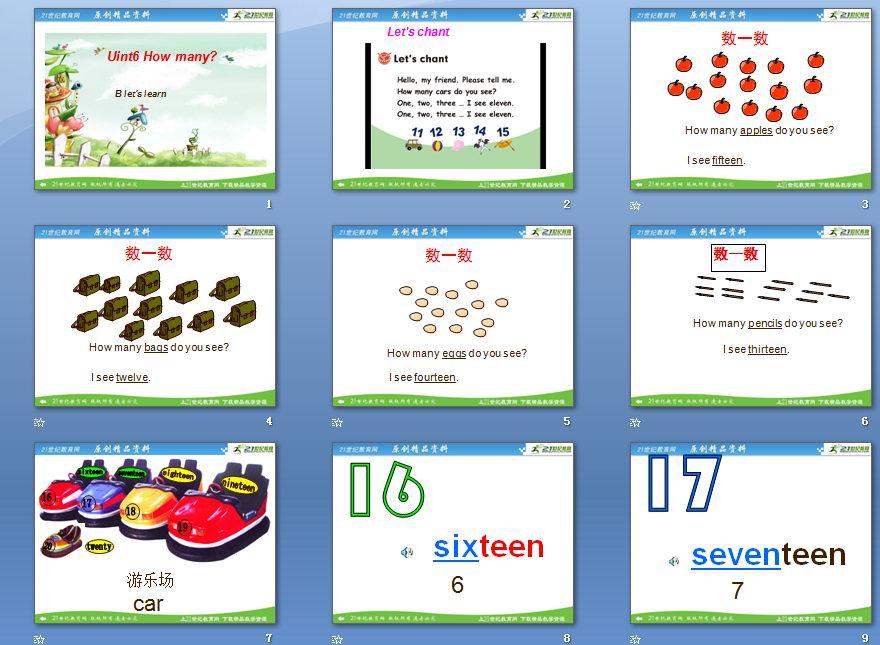 人教版 PEP 三年级下册英语试卷 学案 素材 21数学教育网