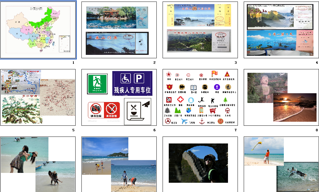 第1课我们去v美术美术 小学音体美,小学课件,湘识小学教学谱图片