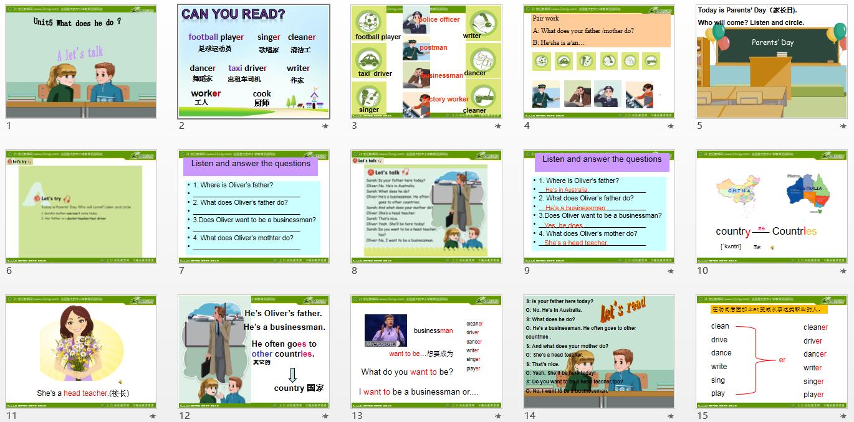 六人教试卷教材 小学英语,年级版(PEP),英语试初中人教电子版上册英语图片