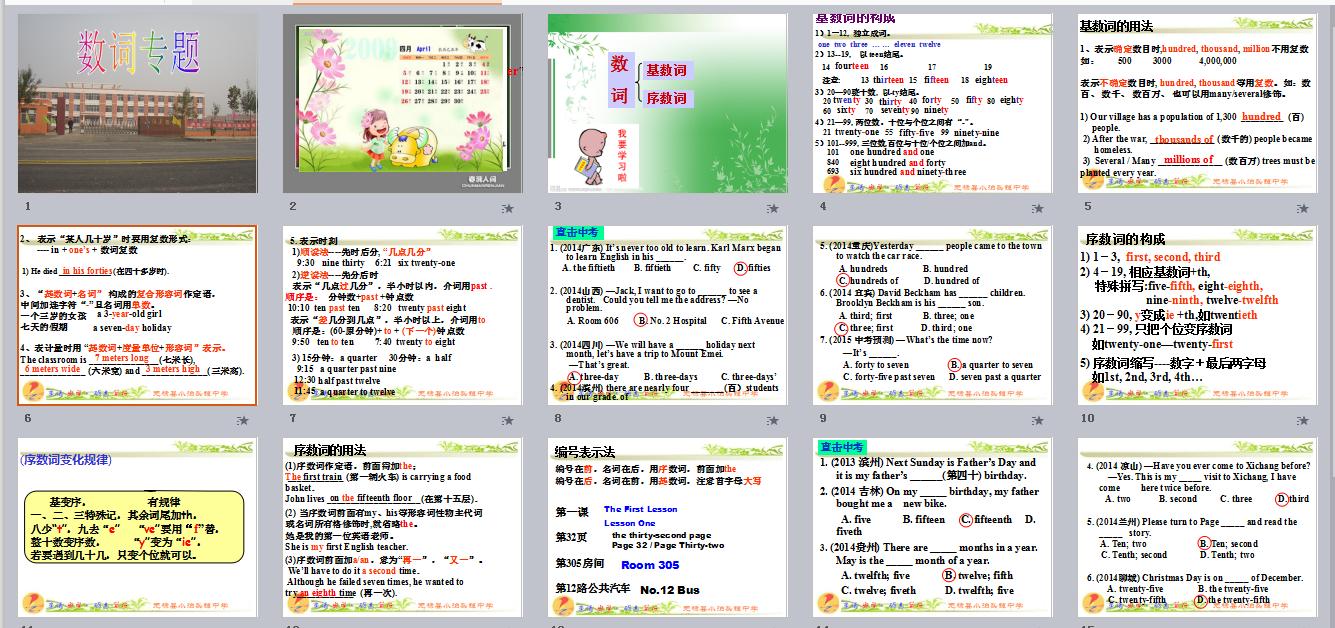 数词和量词初中 专区英语,中考课件,二轮专题,英学习机初中生什么比较用好图片