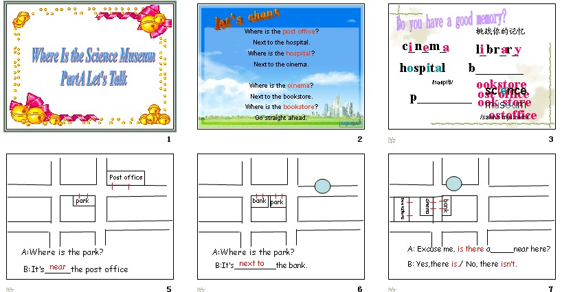 数学版(PEP)六试卷上册英语小学_年级_学案_人教三上册教案年级北师大版课件免费下载图片