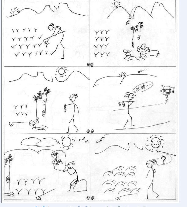 简笔画成语故事-图片素材下载-初中音体美资源下载 ...
