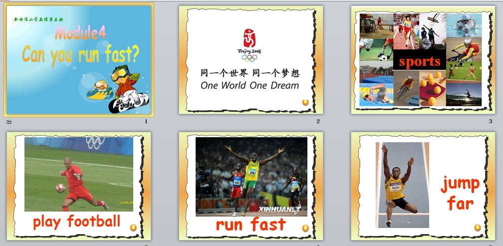 外研版 一起 三年级英语上册课件高清图片