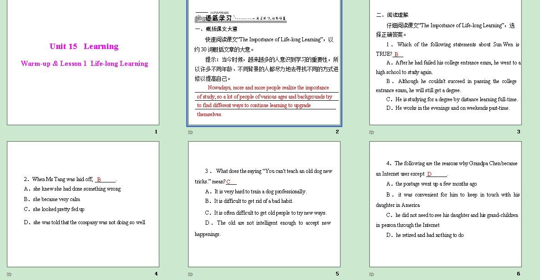 北师大版上册算法课件英语试卷_高二_学案_素教学课件程序设计课件》与《图片