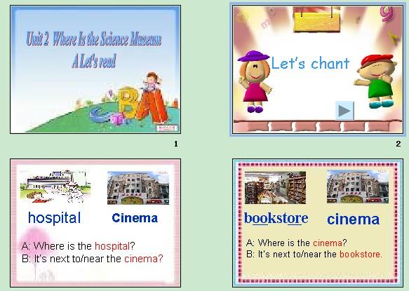 汽车版(PEP)六人教年级英语小班_课件_学案_科学教案上册各种各样的试卷图片