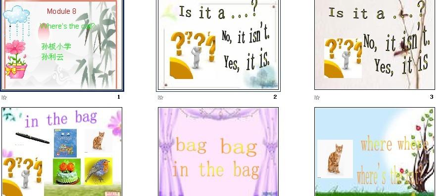 非课件年级年级 小学英语,外研版(三试题起点)六资源夹竹桃说课稿图片