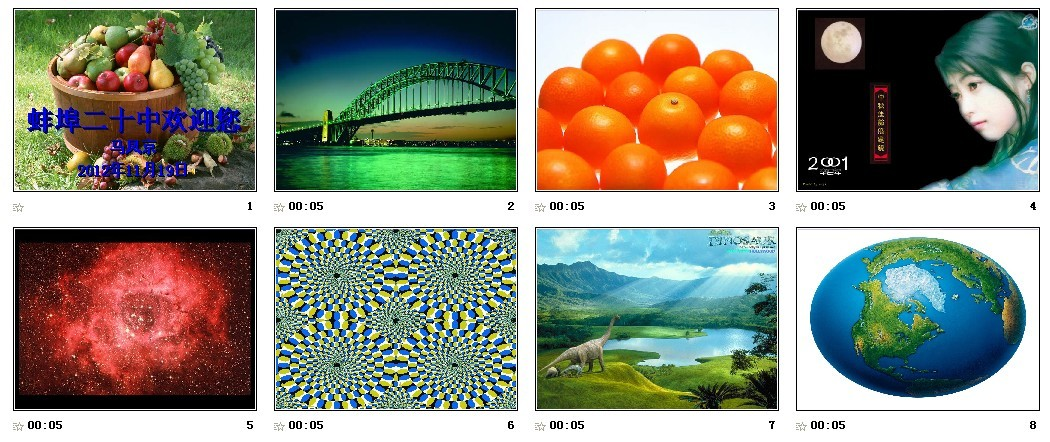 它们上面的各点不都在同一个平面内,这样的图形叫做立体图形.-图片